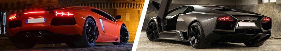 Lamborghini Aventador Rear Lights