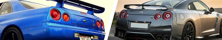 Nissan Skyline / GTR Rear Lights