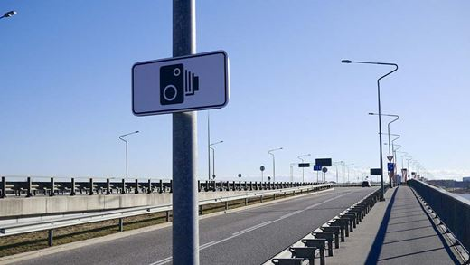 Speed Camera Sign But No Camera?