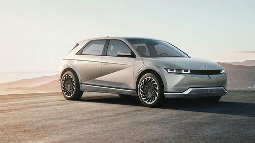 2022 Hyundai Ioniq 5 electric car revealed: price, specs and release date