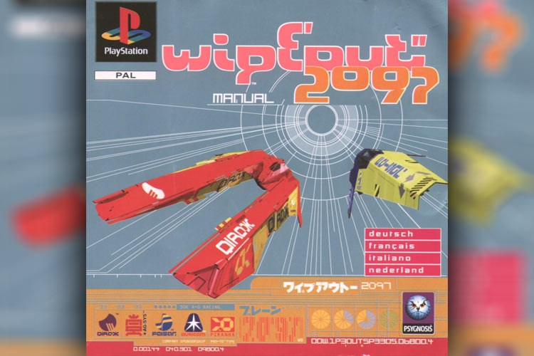 Wipeout 2097 / XL - 1996