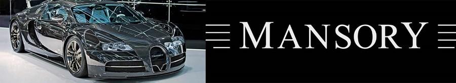 7: Limited Edition Mansory Bugatti Veyron - $3.4 million
